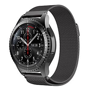 Недорогие Чехлы и кейсы для Galaxy S-Ремешок для часов для Gear S3 Classic Samsung Galaxy Спортивный ремешок Металл Повязка на запястье
