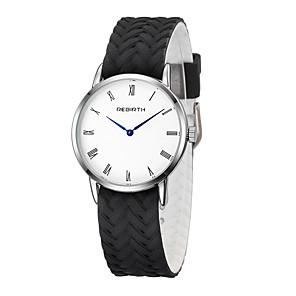 ieftine Senzori-Bărbați Ceas de Mână Quartz Silicon Ceas Casual Analog Prăjit Modă - Galben Rosu Verde Un an Durată de Viaţă Baterie / SSUO LR626
