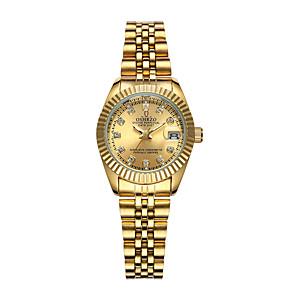 ieftine ceasuri digitale pentru femei-Pentru femei Ceas de Mână Diamond Watch ceas de aur Quartz femei Calendar Auriu Piloane de Menținut Carnea - Auriu Negru Argintiu