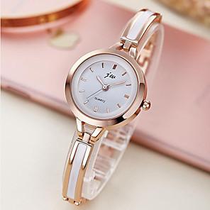 ieftine Ceasuri Damă-Pentru femei Ceas Brățară Ceas de Mână Quartz Manşetă Ivory Ceas Casual Analog femei Elegant minimalist - Perlă Aur / alb