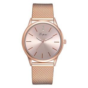 ieftine Ceasuri Damă-Pentru femei Ceas de Mână ceas de aur Quartz Silicon Negru / Argint / Auriu Model nou Ceas Casual imitație de diamant Analog Casual Modă - Argintiu Roz auriu Negru / Roz auriu Un an Durată de Via