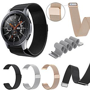 Недорогие Часы для Samsung-Ремешок для часов для Samsung Galaxy Watch 46 Samsung Galaxy Спортивный ремешок / Миланский ремешок Нержавеющая сталь Повязка на запястье