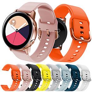 Недорогие Часы для Samsung-Ремешок для часов для Gear S2 / Samsung Galaxy Watch 42 / Samsung Galaxy Active Samsung Galaxy Спортивный ремешок силиконовый Повязка на запястье