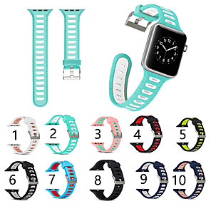 abordables Pochettes / Coques d'iPad-Smartwatch Band for Apple Watch Series 5/4/3/2/1 Silica Gel Classic Buckle iwatch Strap