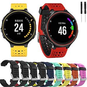 hesapli Garmin İçin Saat Kordonları-Watch Band için Forerunner 235 / Forerunner 230 / Forerunner 220 Garmin Spor Bantları Silikon Bilek Askısı