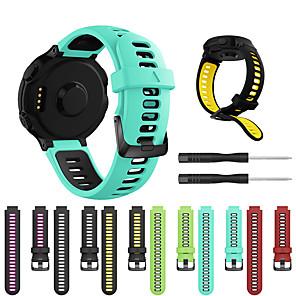 Недорогие Часы и ремешки Garmin-Ремешок для часов для Forerunner 235 / Forerunner 230 / Forerunner 220 Garmin Спортивный ремешок силиконовый Повязка на запястье