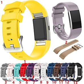 ieftine Smart Wristbands-Uita-Band pentru Fitbit Charge 2 Fitbit Banderola Sport Silicon Curea de Încheietură