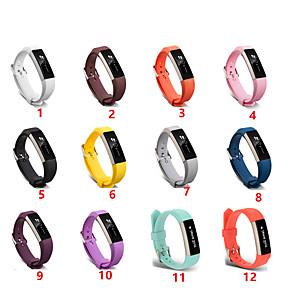 Недорогие Ремешки для спортивных часов-Ремешок для часов для Fitbit Alta HR / Fitbit Alta Fitbit Спортивный ремешок силиконовый Повязка на запястье
