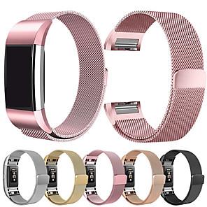 Недорогие Ремешки для спортивных часов-миланский браслет-ремешок для зарядки fitbit 2 смарт-группа из стали фитнес-браслет замена полосы для зарядки fitbit 2