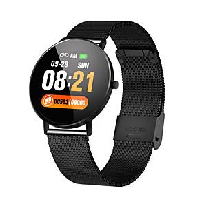 ieftine Ceasuri Bărbați-Pentru femei Ceas digital Piloane de Menținut Carnea Stil Oficial Stil modern Silicon Negru / Argint / Auriu 30 m Rezistent la Apă Bluetooth Smart Piloane de Menținut Carnea Casual Modă - Negru Auriu