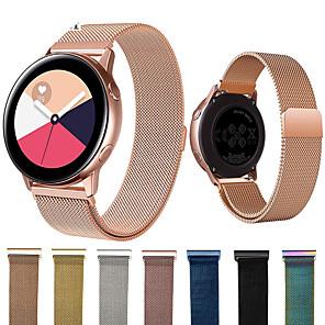 Недорогие Часы для Samsung-группа SmartWatch для Samsung Galaxy 42 / активный / активный2 / снаряжение s2 / s2 classic / sport ремешок из нержавеющей стали с милан-петлей ремешок из нержавеющей стали 20мм
