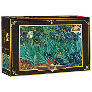 ieftine Puzzle-1000 pcs Floare Puzzle Puzzle pentru adulți Jumbo De lemn Anime Pentru copii Jucarii Cadou