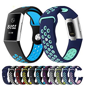 ieftine Accesorii Ceasuri-silicagel Uita-Band Curea pentru Încărcare Fitbit3 17cm / 6.69 Inci / 21cm / 8.27 Inci 1.8cm / 0.7 Inchi