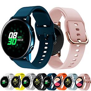 Недорогие Часы для Samsung-Ремешок для часов для Samsung Galaxy Watch 42 / Samsung Galaxy Watch Active / Samsung Galaxy Watch Active 2 Samsung Galaxy Спортивный ремешок / Классическая застежка силиконовый Повязка на запястье