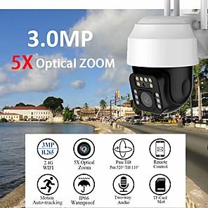 저렴한 -yoosee 3mp hd ptz 5x 줌 보안 ip 카메라 야외 와이파이 방수 h.265 1296 cctv 자동 추적 감시 투광 조명 오디오