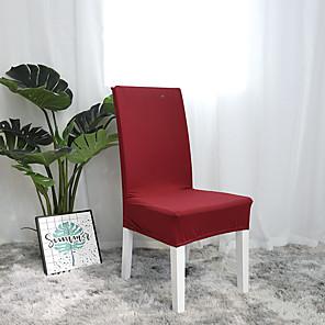 levne -2021 nový vysoce elastický módní tisk čtyři roční období univerzální super měkká tkanina retro horký prodej prachový potah potah sedadla potah židle potah 45 * 45 * 55 (10)
