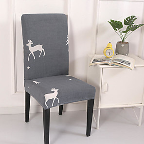 저렴한 -2021 새로운 고탄성 패션 인쇄 사계절 범용 슈퍼 부드러운 패브릭 복고풍 뜨거운 판매 먼지 커버 시트 커버 의자 커버 의자 커버 45 * 45 * 55 (10)