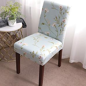 זול -כיסוי לכיסא צבעים מרובים / גיאומטרי / קלאסי חוט צבוע פוליאסטר כיסויים