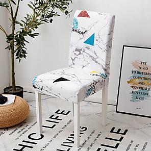 저렴한 -2021 새로운 고탄성 패션 인쇄 사계절 유니버설 슈퍼 소프트 패브릭 레트로 핫 세일 먼지 커버 시트 커버 의자 커버 의자 커버 45*45*55(10)