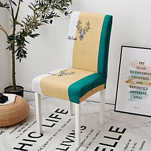 preiswerte -2021 neue hohe Elastizität Modedruck vier Jahreszeiten universeller super weicher Stoff Retro heißer Verkauf Staubschutz Sitzbezug Stuhlbezug Stuhlbezug 45 * 45 * 55 (10)