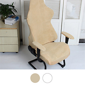ราคาถูก -ผ้าคลุมเก้าอี้สำหรับเล่นเกมแบบแยกส่วน ผ้าคลุมเก้าอี้ผ้าขนแกะ ยืดอุ่น ผ้าคลุมเก้าอี้คอมพิวเตอร์ ผ้าคลุมเก้าอี้สำนักงาน ผ้าคลุมเก้าอี้
