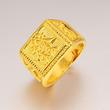 Fortune of Chinese Characters Men 24 K Gold Ring 2018 – $8 99