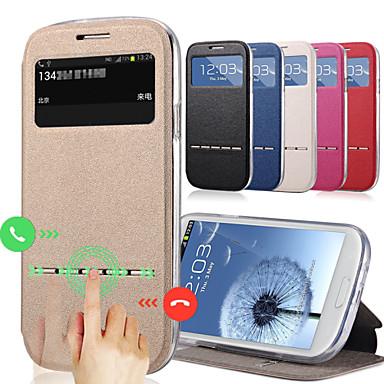 رخيصةأون حافظات / جرابات هواتف جالكسي J-غطاء من أجل Samsung Galaxy J7 / J5 حامل البطاقات / مع حامل / مع نافذة غطاء كامل للجسم لون سادة جلد PU
