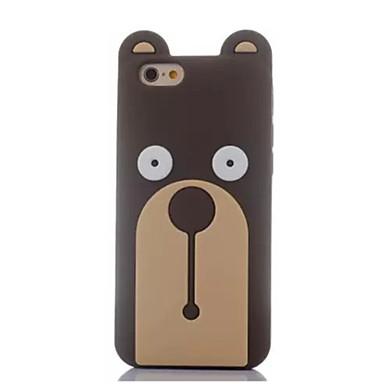iphone 7 plus coque animaux