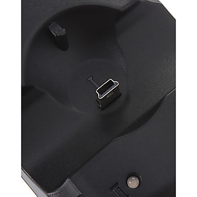 USB Încărcător Pentru Sony PS3 . USB Hub Încărcător MetalPistol / ABS 1 pcs unitate