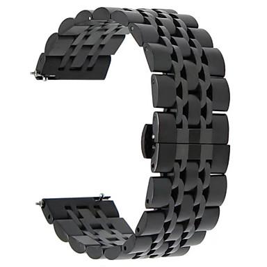 Недорогие Часы для Samsung-Ремешок для часов для Gear S3 Frontier / Gear S3 Classic Samsung Galaxy Бабочка Пряжка Металл / Нержавеющая сталь Повязка на запястье