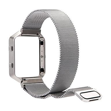رخيصةأون قيود ساعات-سيليكون حزام حزام إلى أسود 20cm / 7.9 Inches 2cm / 0.8 Inches
