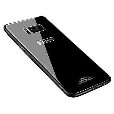 Недорогие Чехлы и кейсы для Galaxy S-Кейс для Назначение SSamsung Galaxy S8 Plus / S8 Ультратонкий Кейс на заднюю панель Однотонный Твердый Закаленное стекло