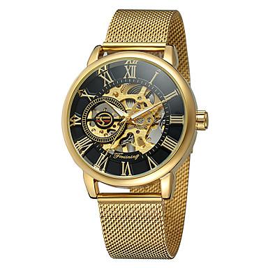 رجالي ساعة الهيكل ساعة المعصم داخل الساعة أتوماتيك ذهبي نقش جوفاء مماثل كلاسيكي عتيق كاجوال موضة - أسود وذهبي أبيض / ذهبي ذهبي / ستانلس ستيل