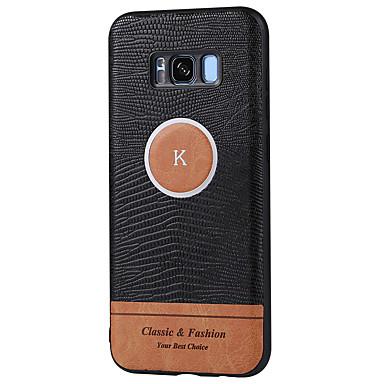 Недорогие Чехлы и кейсы для Galaxy S-Кейс для Назначение SSamsung Galaxy S8 Plus / S8 С узором Кейс на заднюю панель Слова / выражения Твердый Кожа PU