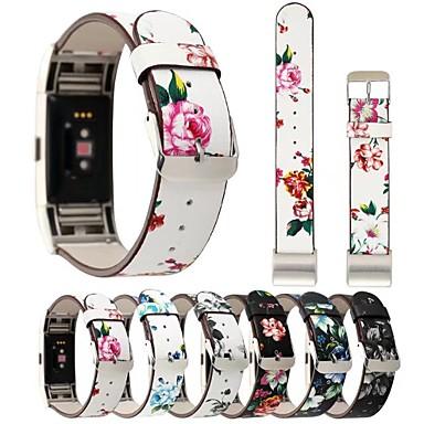 رخيصةأون أساور ساعات FitBit-حزام إلى Fitbit Charge 2 فيتبيت عقدة جلدية جلد طبيعي شريط المعصم