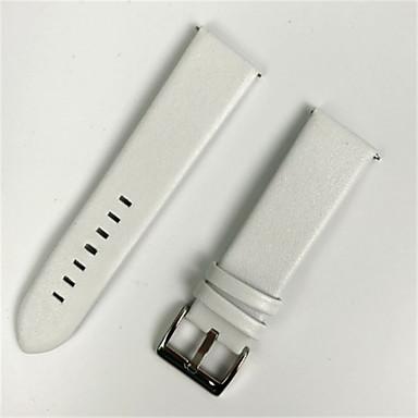 Недорогие Часы для Samsung-Ремешок для часов для Gear S3 Frontier / Gear S3 Classic Samsung Galaxy Современная застежка Натуральная кожа Повязка на запястье