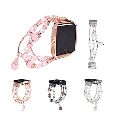 رخيصةأون أساور ساعات FitBit-حزام إلى Fitbit Blaze فيتبيت تصميم المجوهرات خزفي شريط المعصم