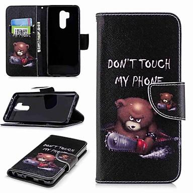 رخيصةأون LG أغطية / كفرات-غطاء من أجل LG LG V30 / LG V20 / LG Q6 محفظة / حامل البطاقات / مع حامل غطاء كامل للجسم جملة / كلمة قاسي جلد PU / LG G6