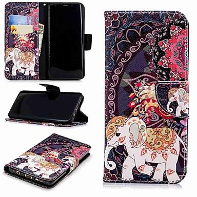 Недорогие Чехлы и кейсы для Galaxy S-Кейс для Назначение SSamsung Galaxy S9 / S8 Plus Кошелек / Бумажник для карт / со стендом Чехол Слон Твердый Кожа PU