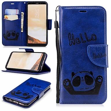 غطاء من أجل Samsung Galaxy S8 محفظة / حامل البطاقات / مع حامل غطاء كامل للجسم باندا قاسي جلد PU