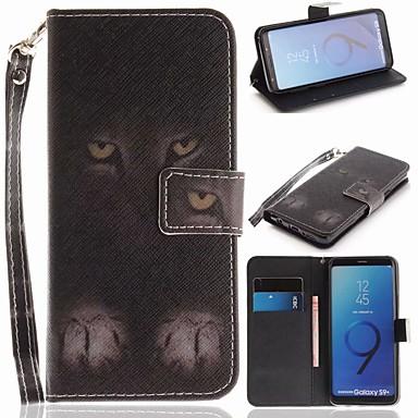 غطاء من أجل Samsung Galaxy S9 محفظة / حامل البطاقات / مع حامل غطاء كامل للجسم حيوان قاسي جلد PU