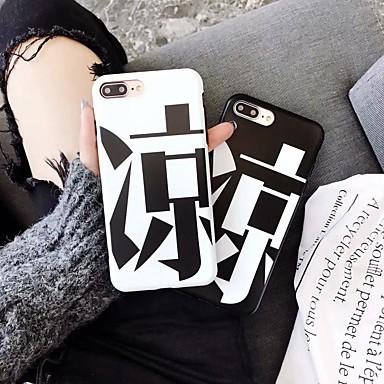 voordelige iPhone 6 Plus hoesjes-hoesje Voor Apple iPhone X / iPhone 8 Plus / iPhone 8 IMD Achterkant Woord / tekst Zacht Siliconen