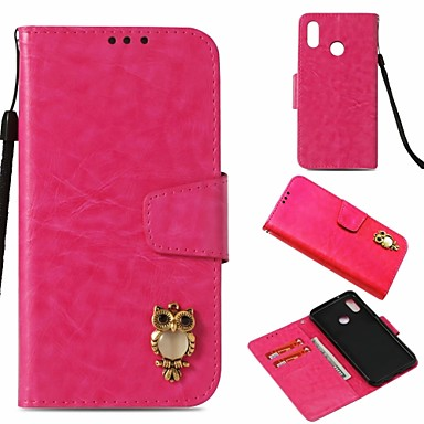 غطاء من أجل Huawei Huawei P20 lite محفظة / حامل البطاقات / مع حامل غطاء كامل للجسم بوم قاسي جلد PU