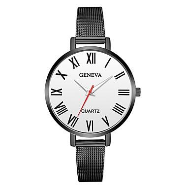 Geneva نسائي ساعة المعصم كوارتز أسود / فضة تصميم جديد ساعة كاجوال كوول مماثل سيدات كاجوال موضة - أسود / أبيض فضي / الأبيض أسود / فضي سنة واحدة عمر البطارية