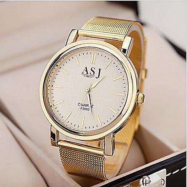 Pentru femei femei Ceas Elegant Ceas de Mână ceas de aur Stil Clasic Oțel inoxidabil Auriu Ceas Casual Analog Charm Modă - Auriu Un an Durată de Viaţă Baterie / SSUO SR626SW