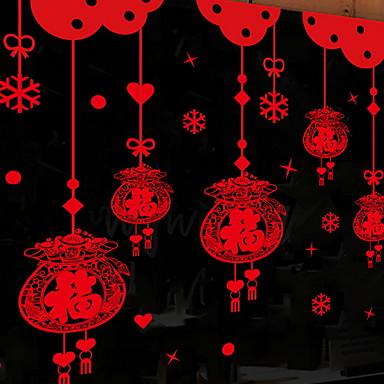 فيلم نافذة وملصقات زخرفة النمط الصيني عطلة PVC ملصق النافذة