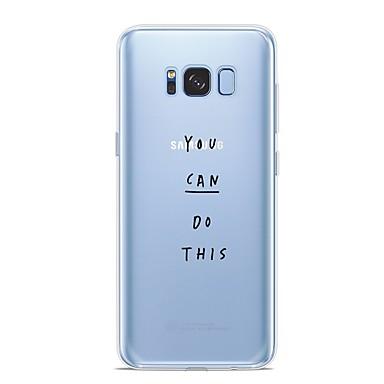 غطاء من أجل Samsung Galaxy S9 / S9 Plus / S8 Plus نموذج غطاء خلفي جملة / كلمة ناعم TPU