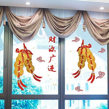 فيلم نافذة وملصقات زخرفة فني / ريترو / العادي عطلة PVC ملصق النافذة