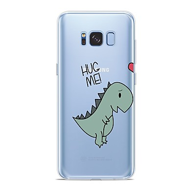 cover samsung s8 animali