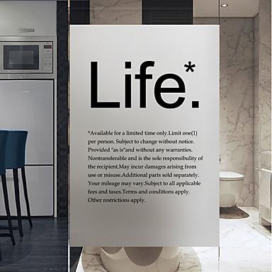 فيلم نافذة وملصقات زخرفة العادي آخر PVC تصميم جديد / كوول